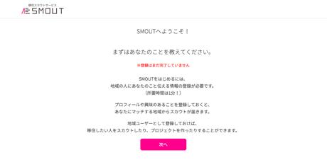 スクリーンショット 2020-05-01 13.47.25