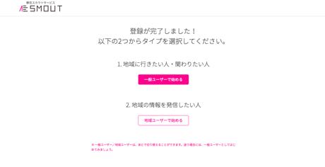 スクリーンショット 2020-05-01 14.17.28